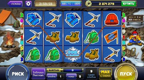 Игровое казино Вулкан презентует лучшие автоматы