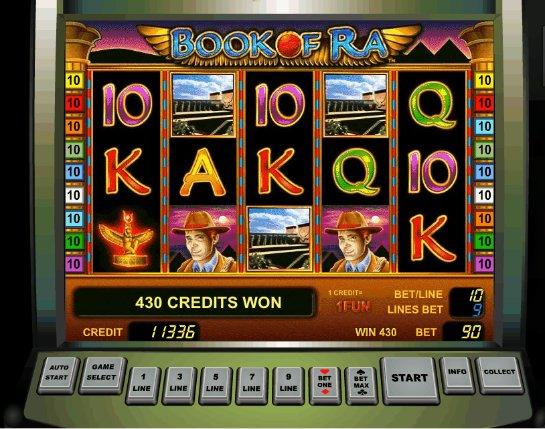 Космолот казино онлайн - скачать автоматы можно на сайте klub-azino777.co