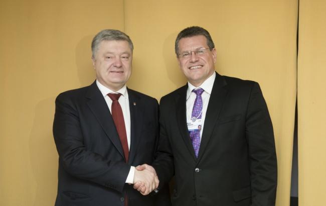 ЕС намерен выделить 100 млн евро для Фонда энергоэффективности Украины