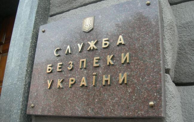 СБУ разоблачила на взятке двух чиновников ГФС в Харькове
