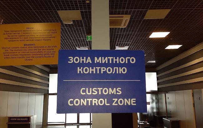 Пограничники задержали россиянина, разыскиваемого Интерполом за участие в НВФ