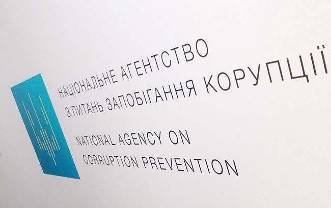НАПК внесло предписания главам Госказначейства и Пенсионного фонда