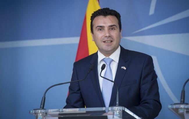 В Македонии может пройти референдум о смене названия страны