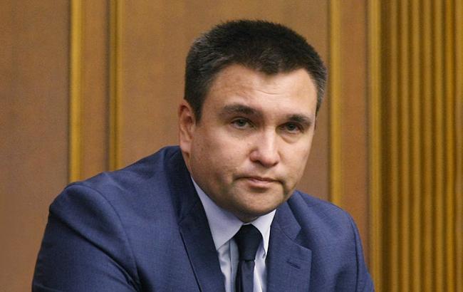 Климкин пригрозил иностранным компаниям ответственностью за деятельность в Крыму