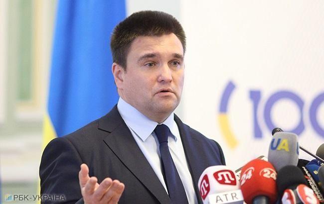 Климкин: Россия продолжает нарушать принципы международного права