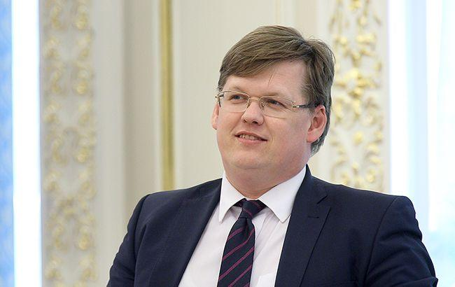 В 2018 соцстандарты будут расти высокими темпами, - Розенко