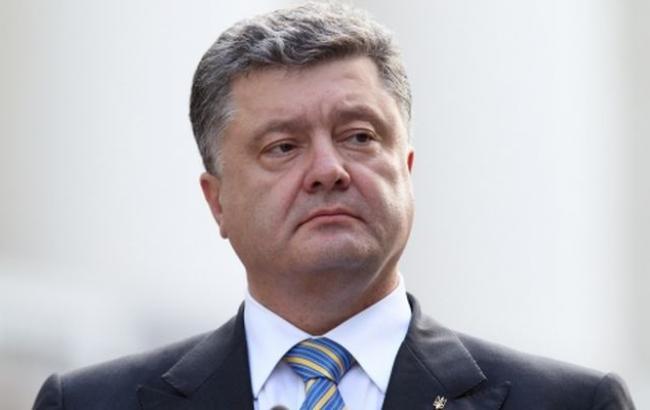 Порошенко в Давосе обсудил создание Антикоррупционного суда