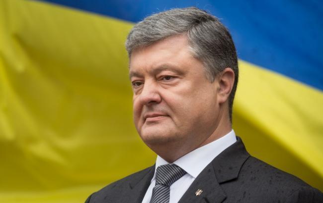 Порошенко назвал приоритетные реформы в 2018 году