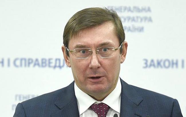Луценко сообщил о задержании в Николаеве членов ОПГ во главе с депутатом горсовета
