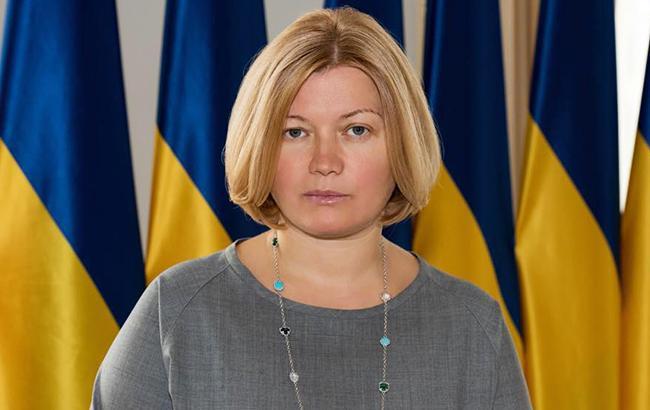 Геращенко прокомментировала заявление о тысячах украинских беженцев в Польше