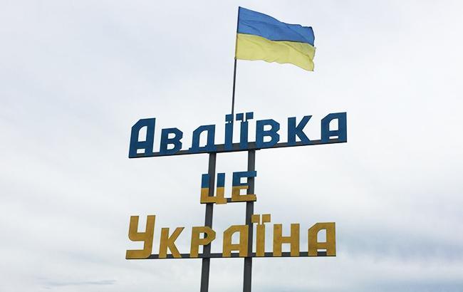 В Донецкой области завершили строительство газопровода в Авдеевку