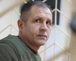 США осудили приговор украинскому активисту Балуху в оккупированном Крыму