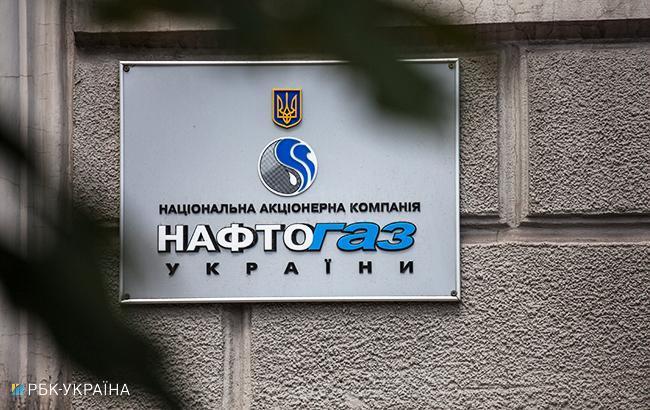 Украина может начать закупку газа из России после погашения долга перед