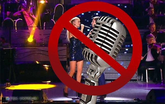 Нацсовет предлагает ввести санкции за гастроли украинских артистов в России