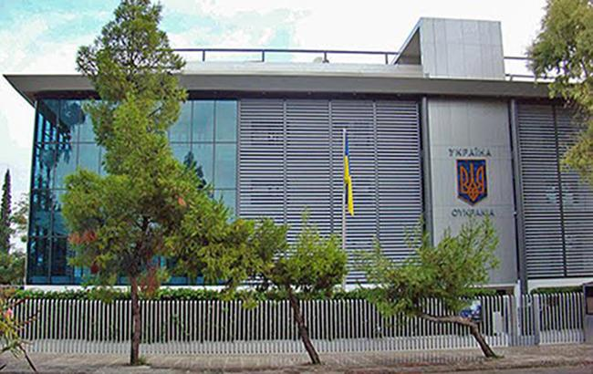 На посольство Украины в Греции напали с