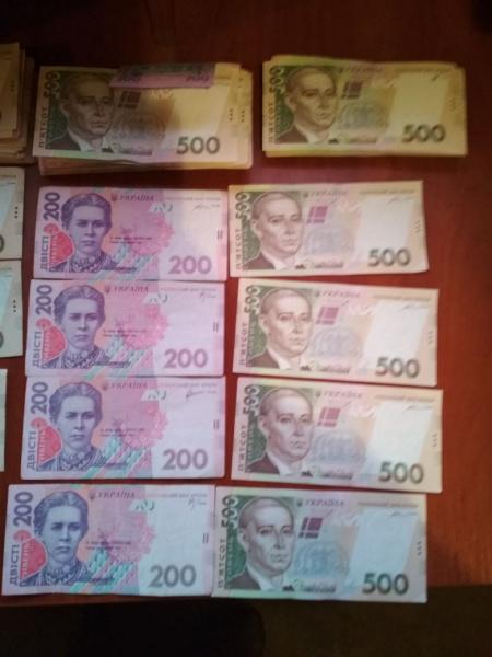 В Донецкой области задержан иностранец, пытавшийся вывезти деньги с неподконтрольной территории