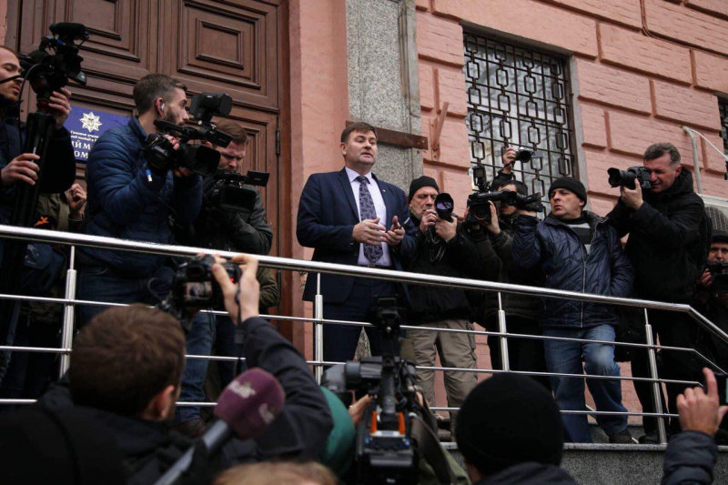 В Киеве активисты под ГУНП требуют найти убийц правозащитницы
