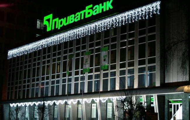 Суд разблокировал forensic audit ПриватБанка