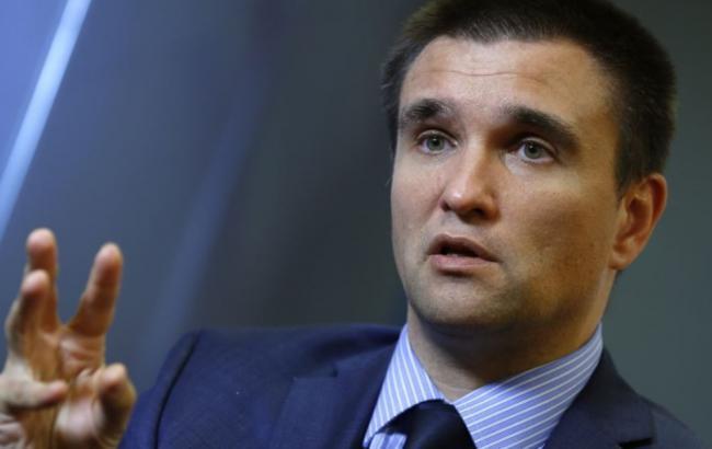 МИД Украины предупреждает о возможных провокациях в Крыму