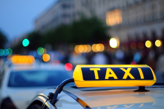 Лучшая служба такси в вашем городе