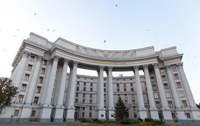 МИД Украины осудил ратификацию Россией соглашения о совместных вооруженных силах с Южной Осетией