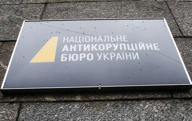 НАБУ завершило расследование в отношении экс-руководителя ГПЗКУ