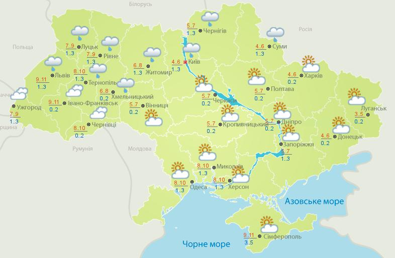 Погода на сегодня: в Украине облачно, температура до +11