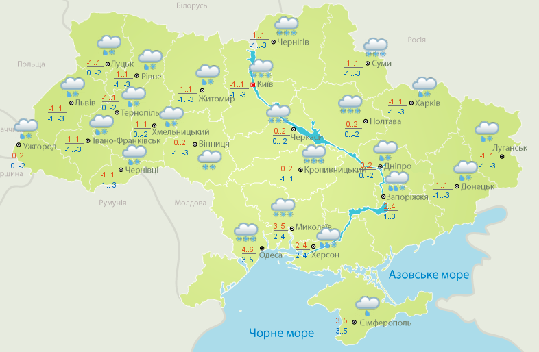 Погода на сегодня: температура до -3, местами дожди с мокрым снегом