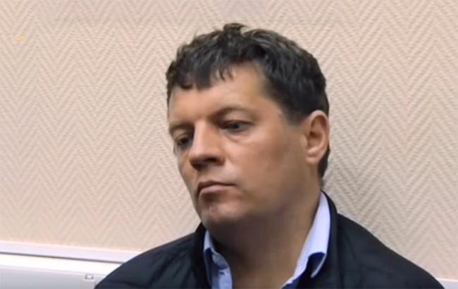 Сущенко разрешения встретиться с женой и дочкой, - адвокат