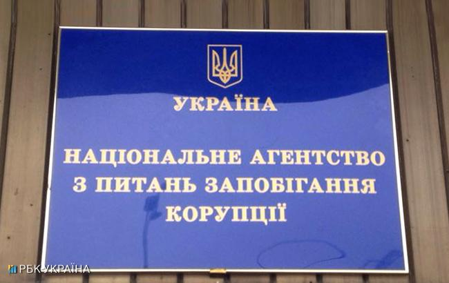 В Украине необходимо усилить контроль за финансированием партий, - НАПК