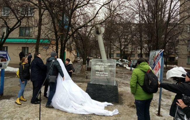 В Краматорске установили монумент памяти жертвам российской агрессии