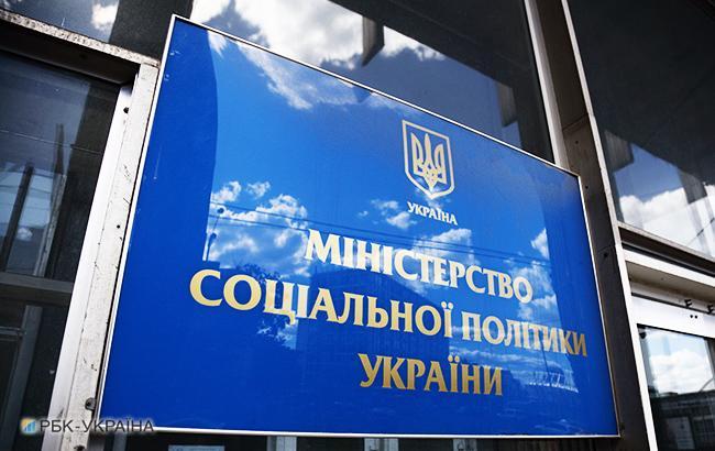 В Минсоцполитики назвали число зарегистрированных переселенцев из Крыма и Донбасса