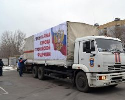 Россия остается главной угрозой безопасности стран Восточной и Северной Европы, - доклад