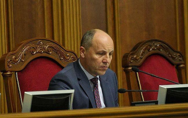 Парубий назвал правки к закону об антикоррупционном суде, которые вызовут дискуссии