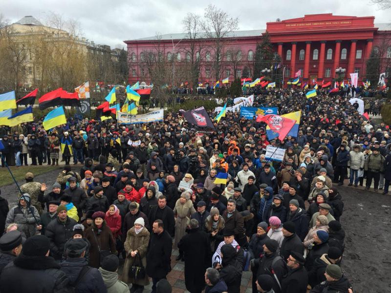 В Киеве начался