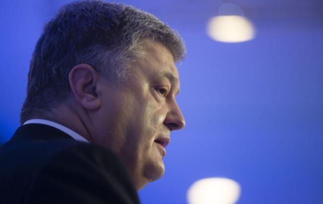 Порошенко: фанаты должны сами принять решение по поводу поездки на ЧМ в Россию