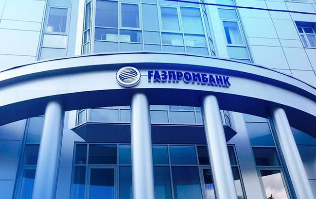 Швейцария ввела санкции против дочерней компании российского