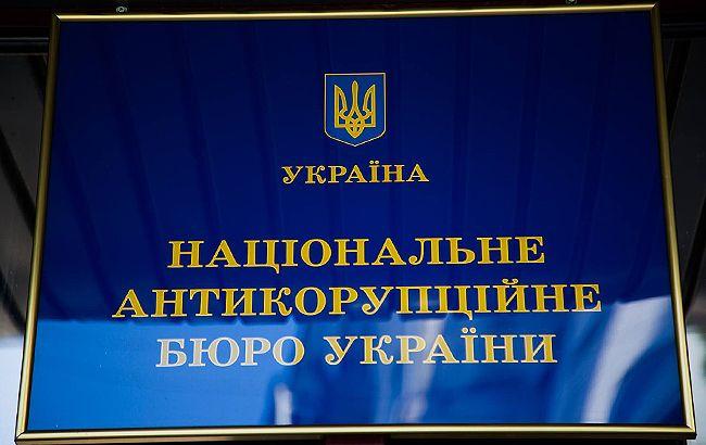 Комитет Рады попросит Парубия рассмотреть три кандидатуры на аудитора НАБУ