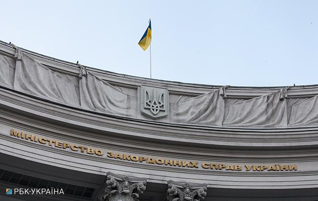 МИД: более 300 украинцев освободили из-под стражи в 2017 году