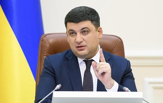 Кабмин выделит около 11 млрд гривен на развитие регионов