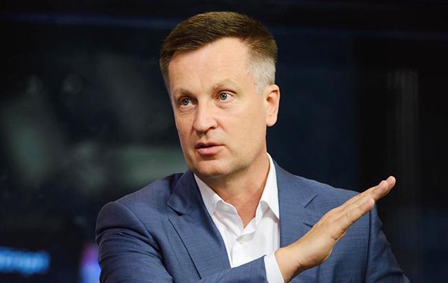 Харьковские соглашения стали предпосылкой аннексии Крыма - Наливайченко