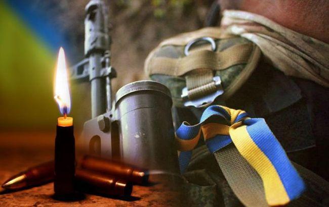 В зоне АТО 1 февраля погиб украинский военный, - штаб