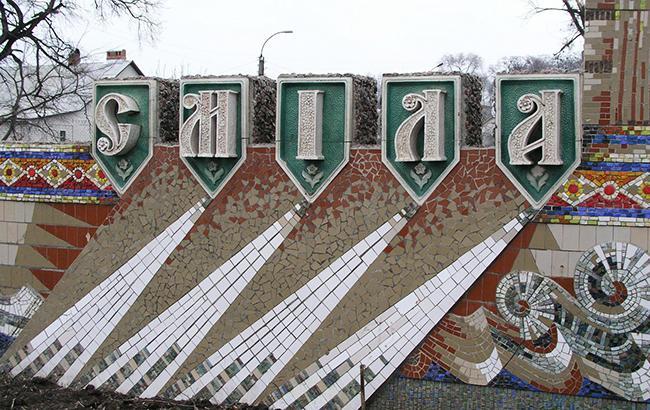 Смеле в Черкасской области возобновили поставки газа