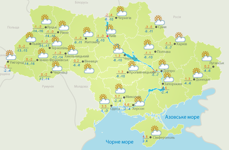Погода на сегодня: в Украине без осадков, температура до +7