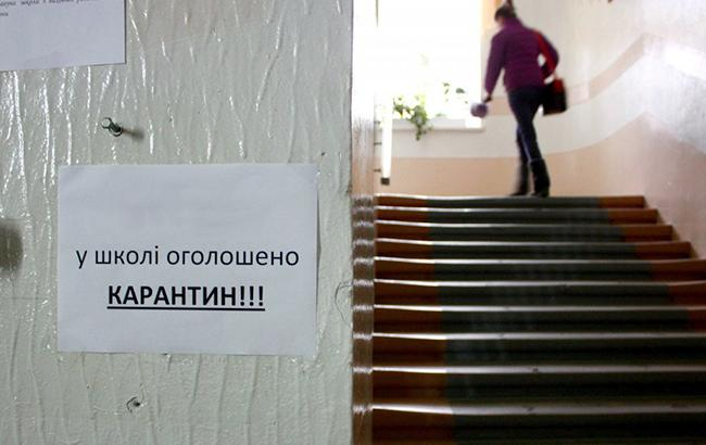 В Киеве на карантин закрыто почти 60 школ