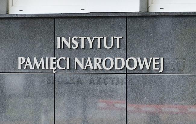 Польша открыта к диалогу о законе о национальной памяти