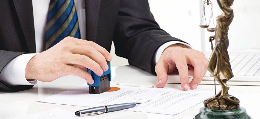 Качественная юридическая помощь