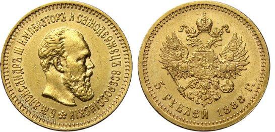 Где можно продать царские монеты в Украине?