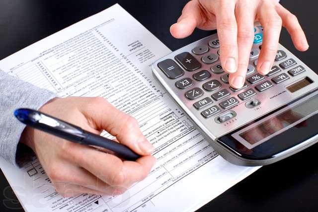 Полный спектр бухгалтерских услуг