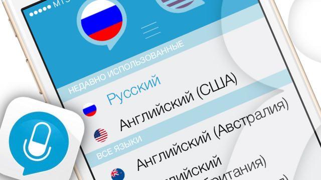 Професійні  послуги перекладу в Києві